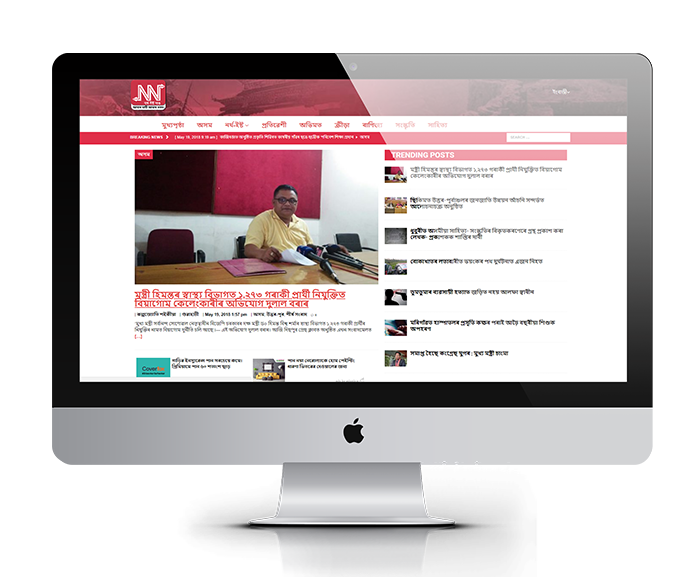 NorthEastNow website design, development by UJUDEBUG