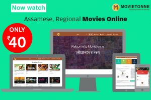 movietonne watch online assamese movies