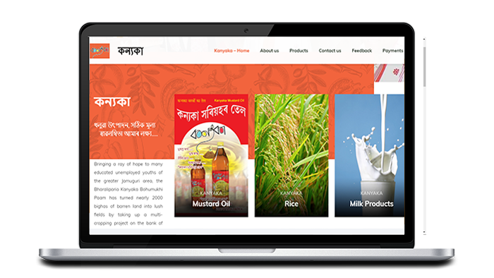 Kanyaka website - NGO website design