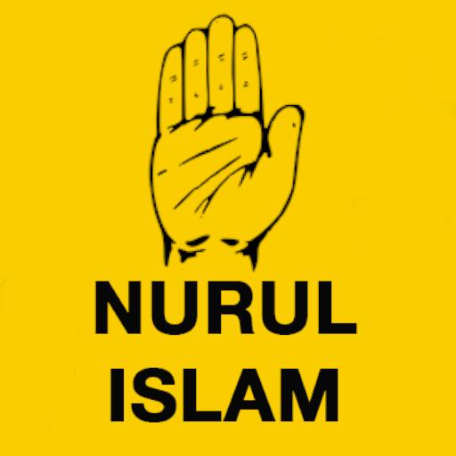 narula islam logo