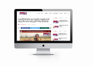 news website design by ujudebug