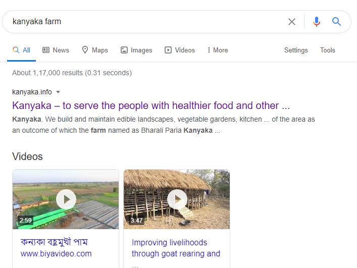 Kanyaka farm marketing campaign