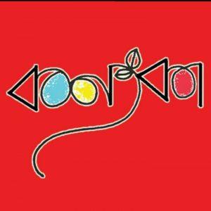 kanyaka logo