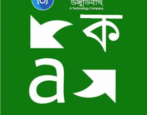 Microsoft Translate for Assamese