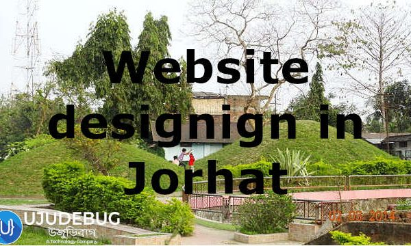 website designing companies in jorhat