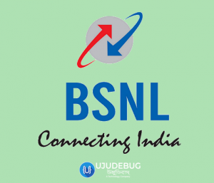 Check BSNL data and validity in assam