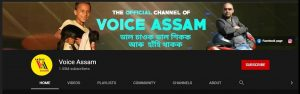 Voice Assam YouTube channel