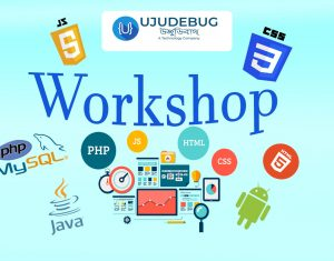 Workshop ujudebug