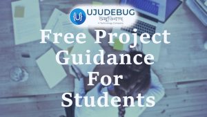 free project guidance for student in assam