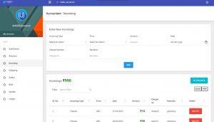 Masss India management software Screenshot 4