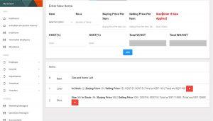 Masss India management software Screenshot 9