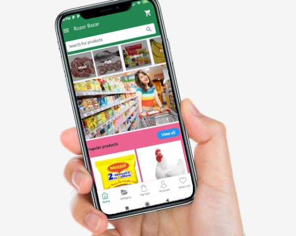Rozer Bazar App feature image