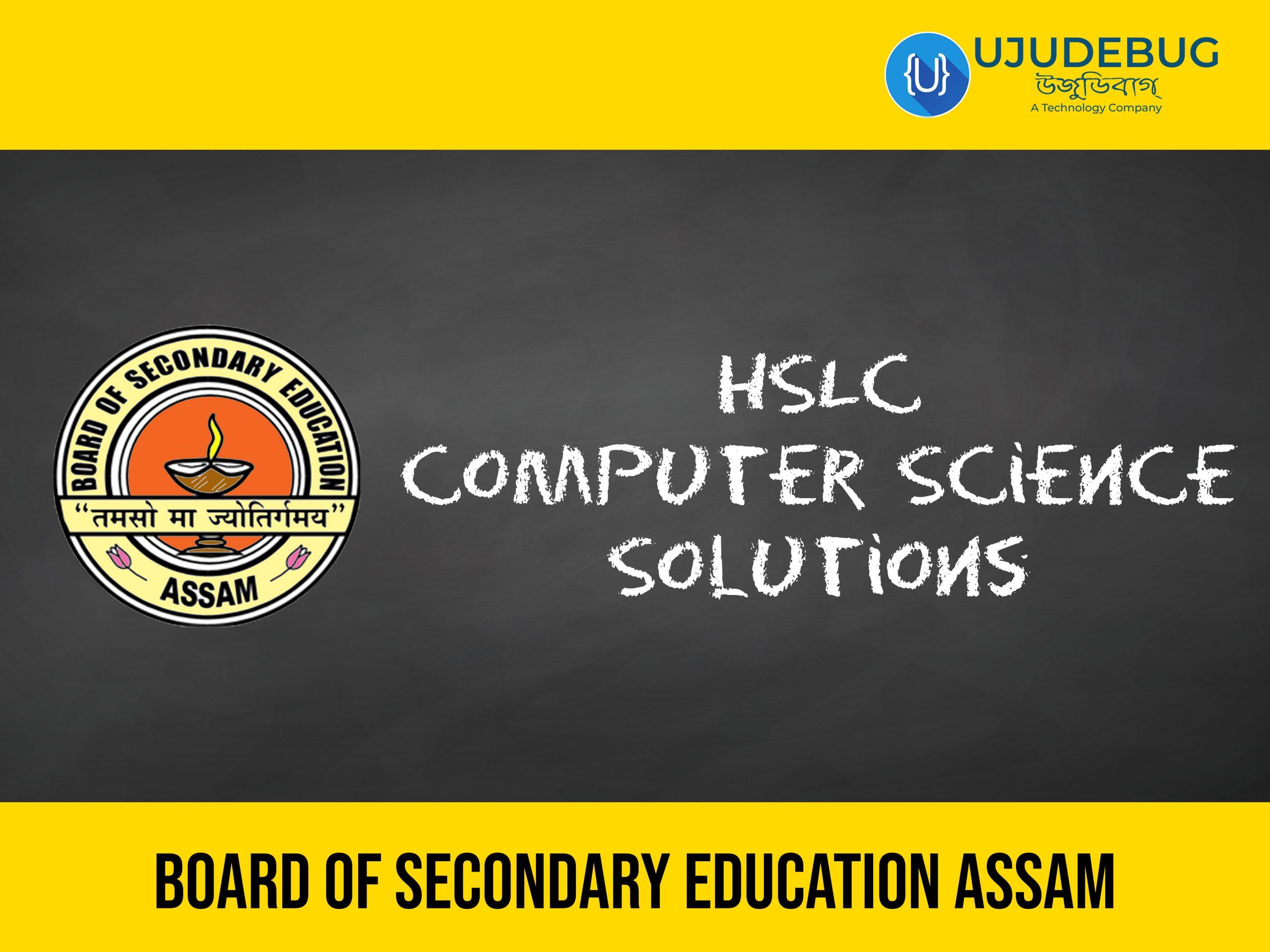 SEBA HSLC Class 10 Computer Science Solutions