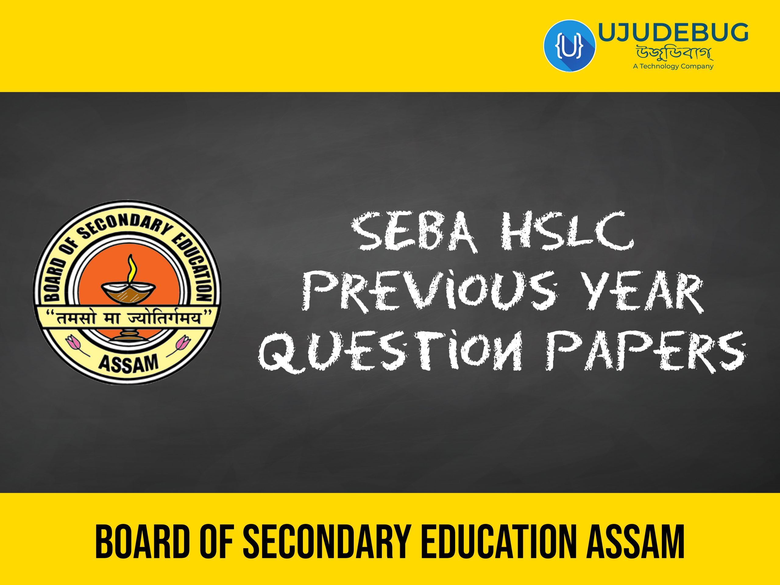 SEBA HSLC Previous Year Question Papers